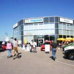 Herbstfest 2013 - Autohaus Koller | Mazda & Ford Händler